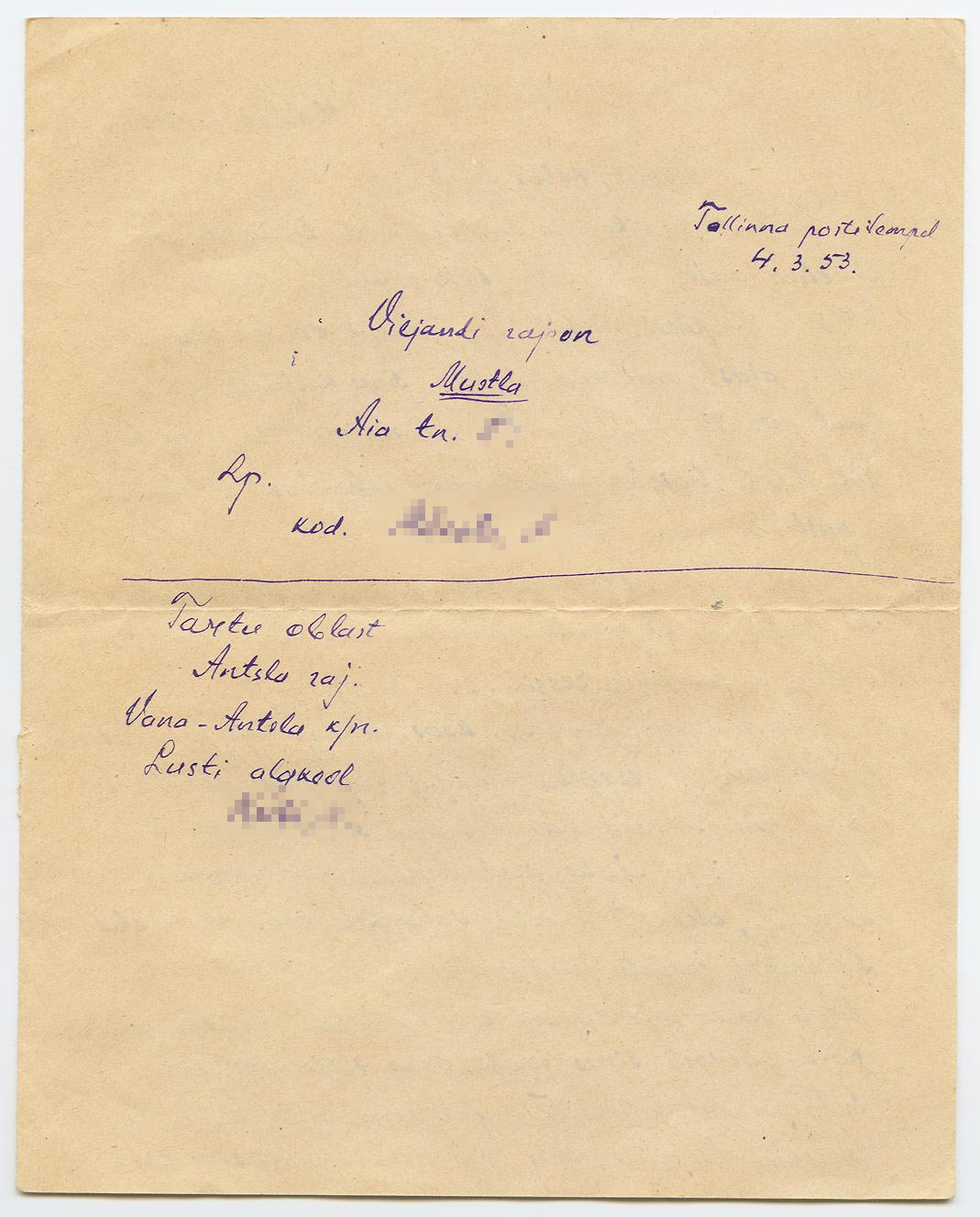 Ärakiri-1953-1