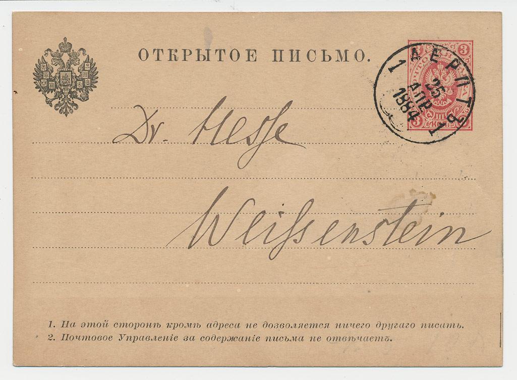 0060a-Hesse-Dorpat-Weissenstein- 25.04.1884