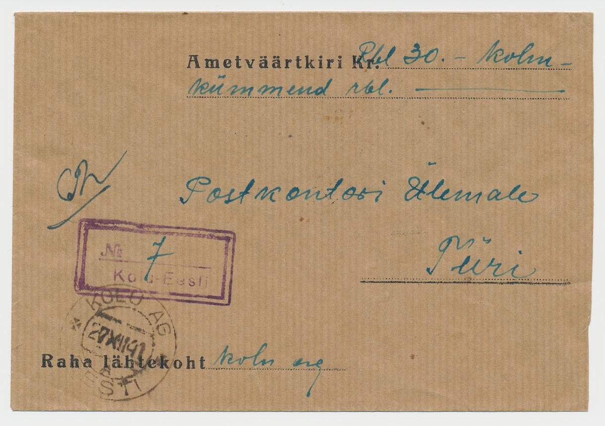 0075a-ametväärtkiri-Kolu-AG-Türi-1941