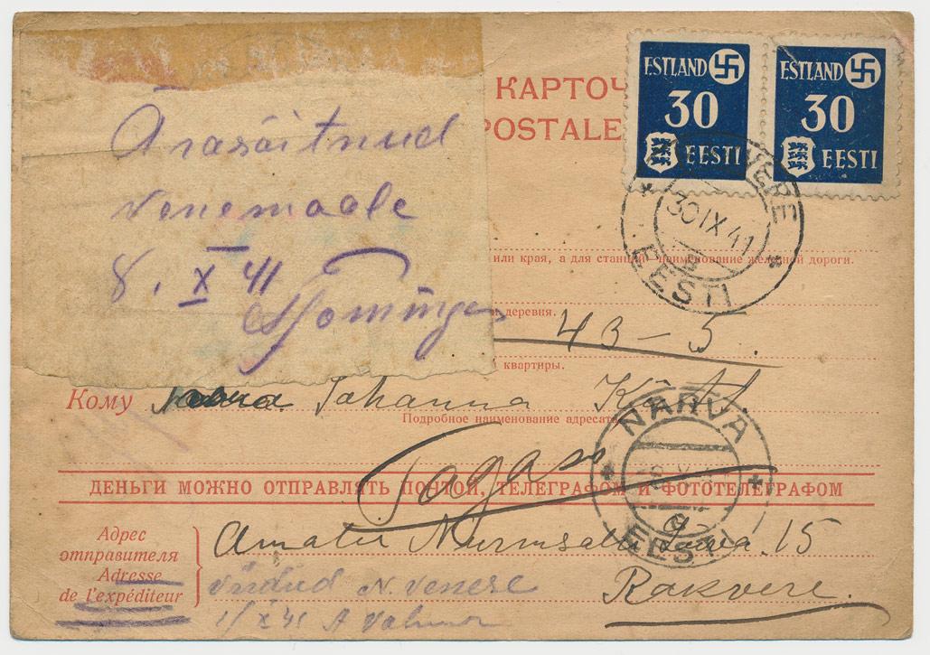 0207a-Rakvere-Narva-1941-Viidud-Venemaale
