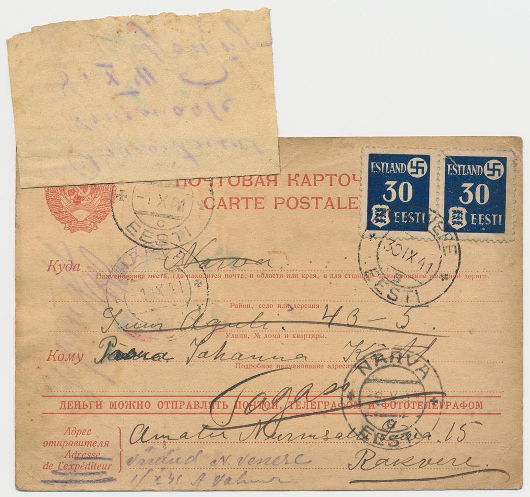 0207c-Rakvere-Narva-1941-Viidud-Venemaale
