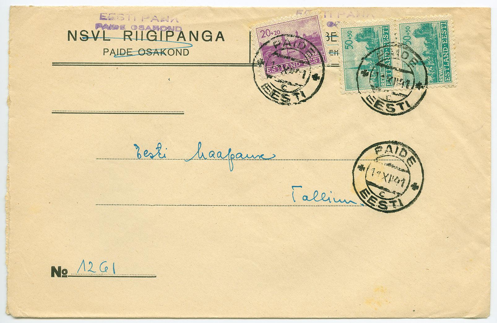 0367-NSVL-Riigipanga-Paide-