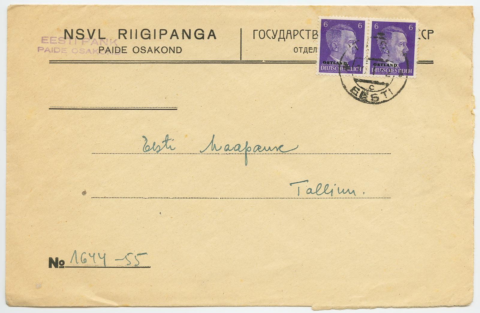 0368-NSVL-Riigipanga-Paide-