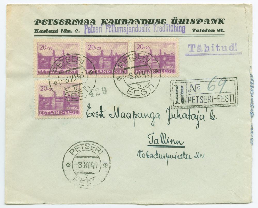 0372a-Petseri-Ühispank-ülesehitusmargid-1941-postiajalugu-ee