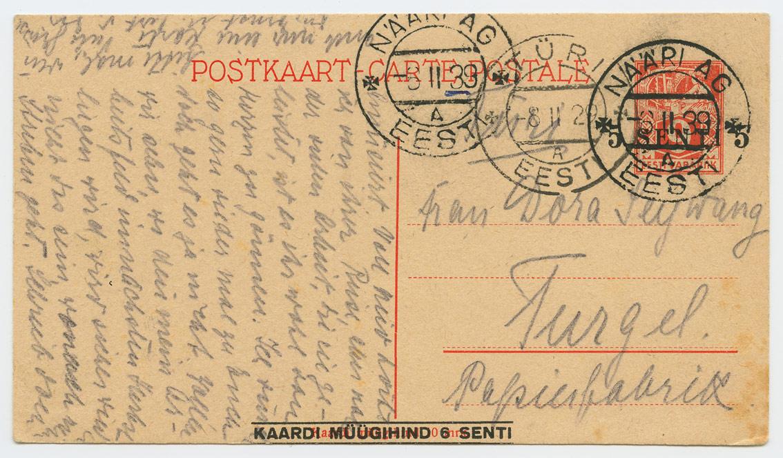 0411a-Nääri-AG-Türi-paberivabrik-1929