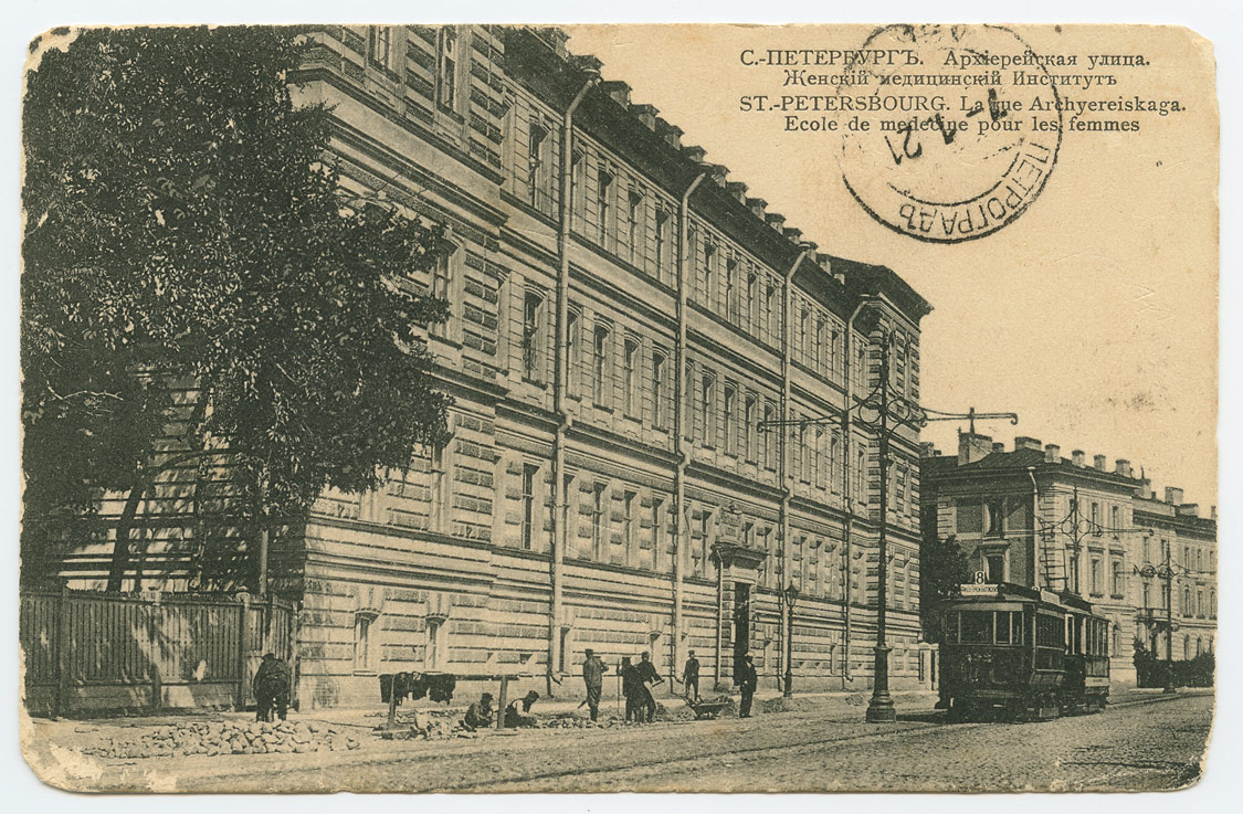 0412b-Venemaalt-Petrograd-Pankjavitsa-Laura-1921