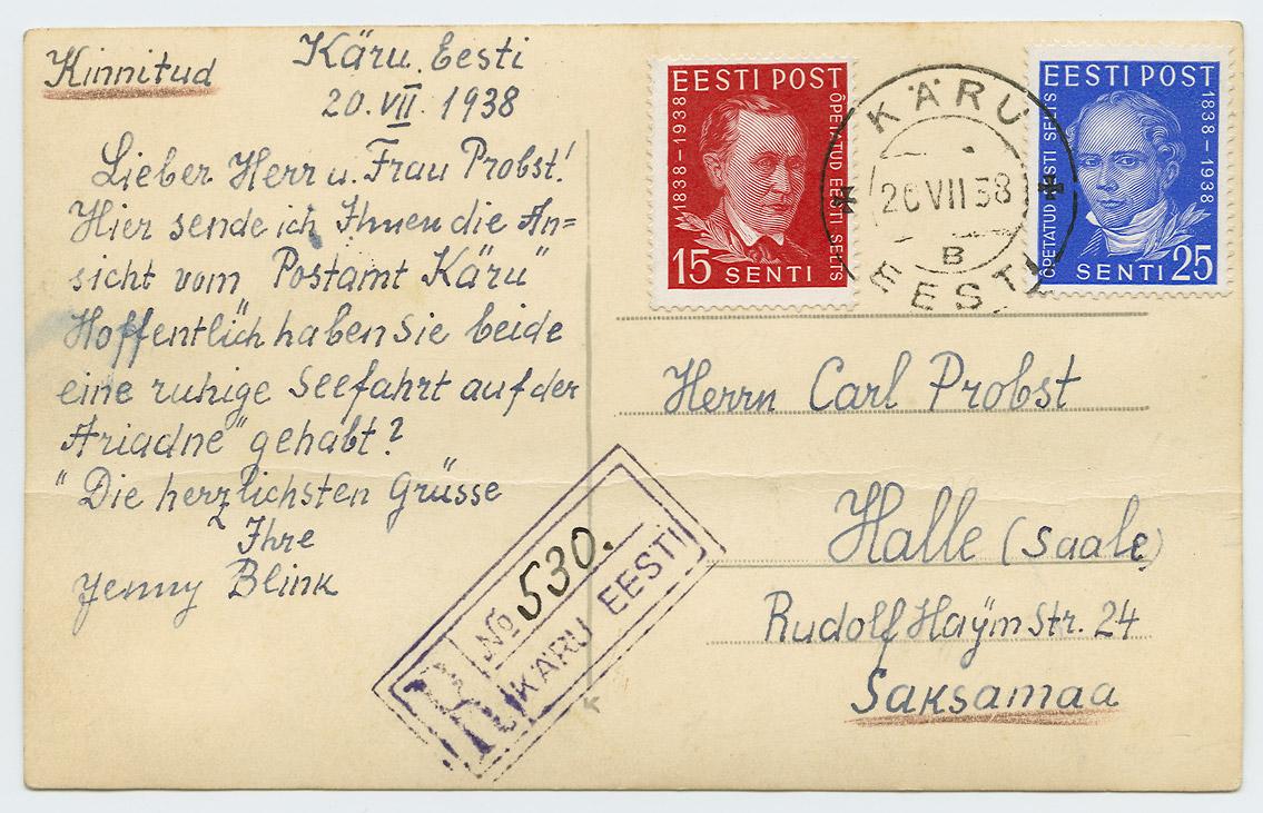 0521a-Tähitud-postkaart-Käru-halle-1938