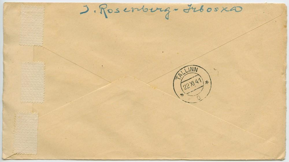 0558b-Irboska-Tallinn-ajutine-tähitud-11-1941