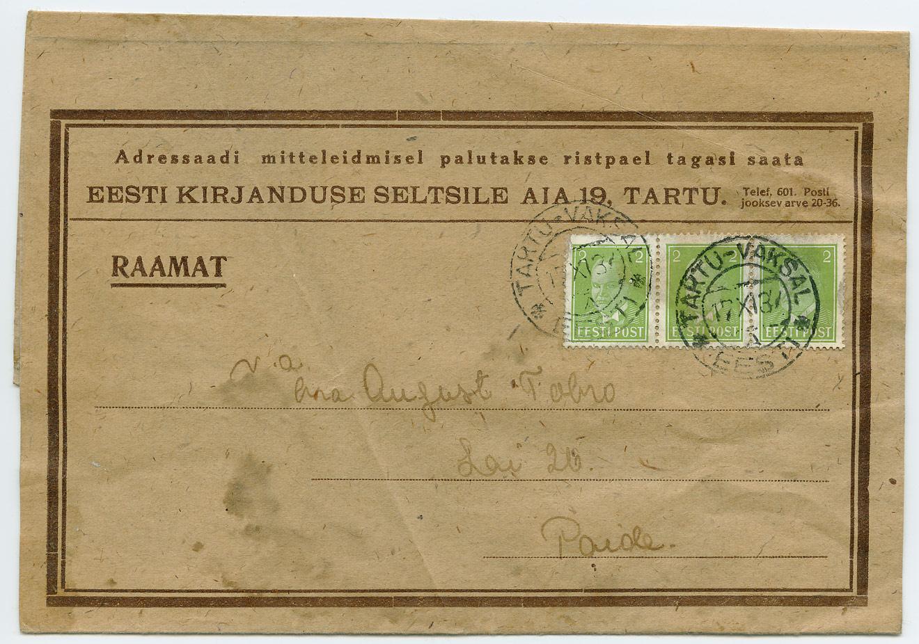 0603-Raamat-panderoll-ristpael-omakirjastus-Tartu-Paide-1937