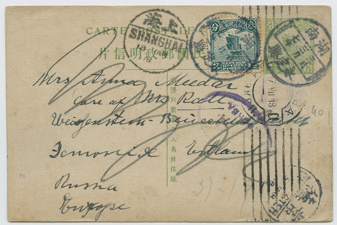 0633a-Tayung-Hiina-Moskva-Weissenstein-1918-postiajalugu-ee