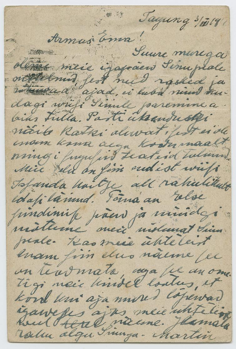 0633b-Tayung-Hiina-Moskva-Weissenstein-1918-postiajalugu-ee