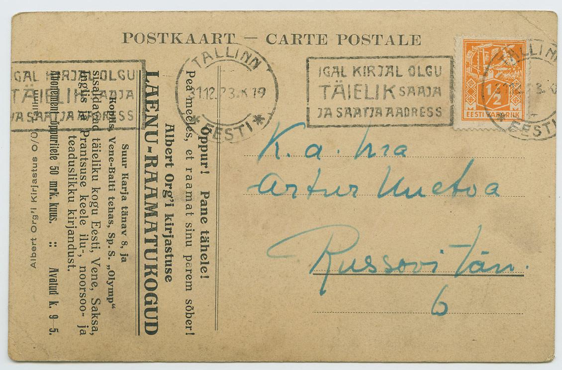 0650a-Poolemargane-kangur-Tallinna-kohalik-trükitöö-1923