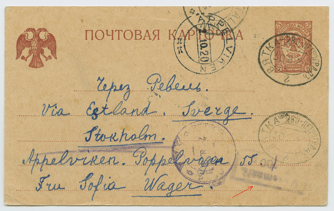 0651a-Venemaalt-Vjatka-Petrograd-Tallinn-Appelviken-1920
