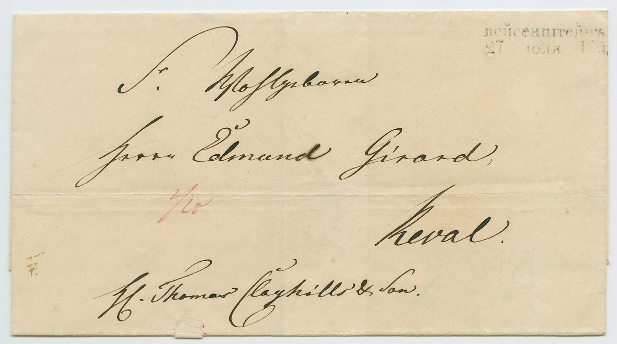 0697a-Weissenstein-Reval-1848-Karl-Edmund-Girard-Thomas-Clayhills-postiajalugu-ee