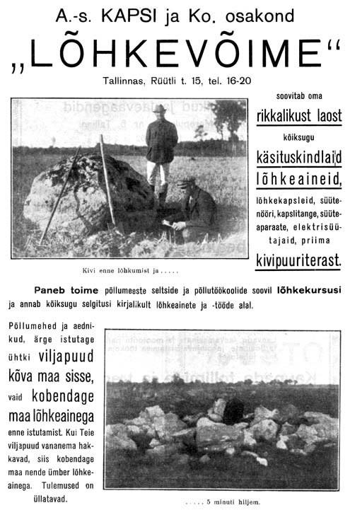 KK 1928