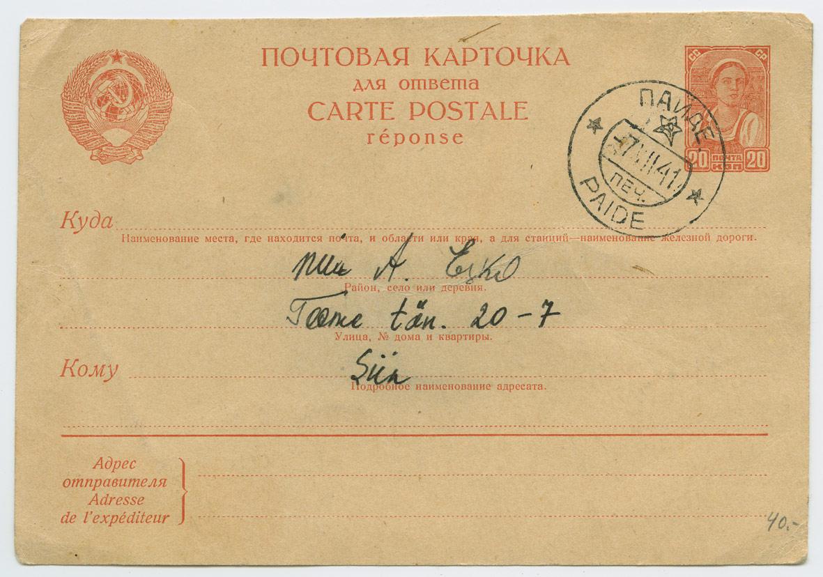0765a-Paide-ajakirjanduslevi-templi-vääkasutus-1941-postiajalugu-ee