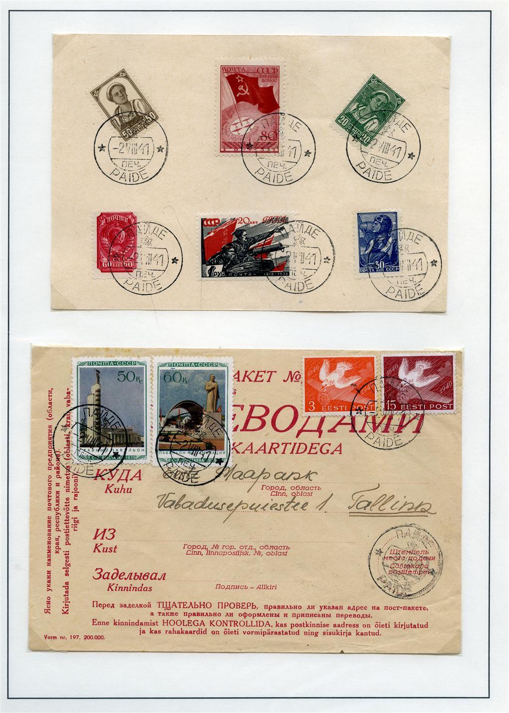 0765d-Paide-ajakirjanduslevi-templi-vääkasutus-1941-postiajalugu-ee