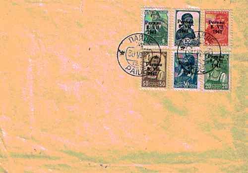 0765e-Paide-ajakirjanduslevi-templi-vääkasutus-1941-postiajalugu-ee
