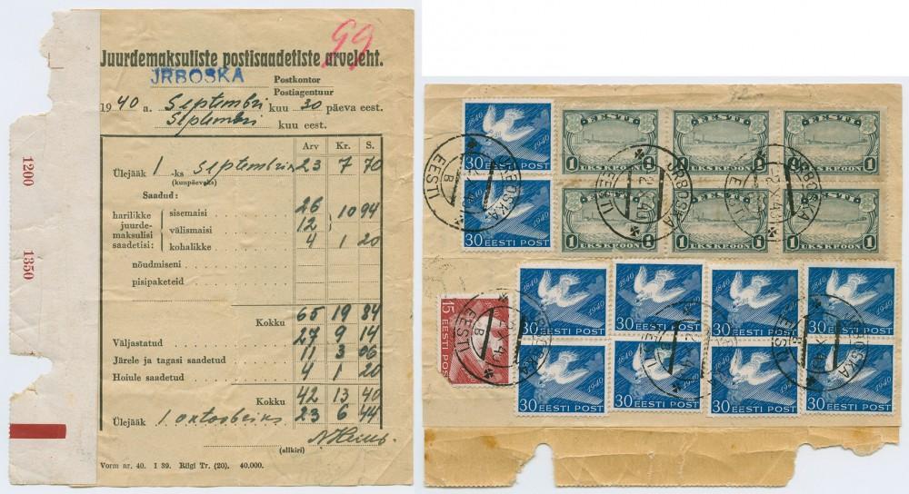 0790-Juurdemaksuliste-saadetiste-arveleht-Irboska-1940-postiajalugu-ee