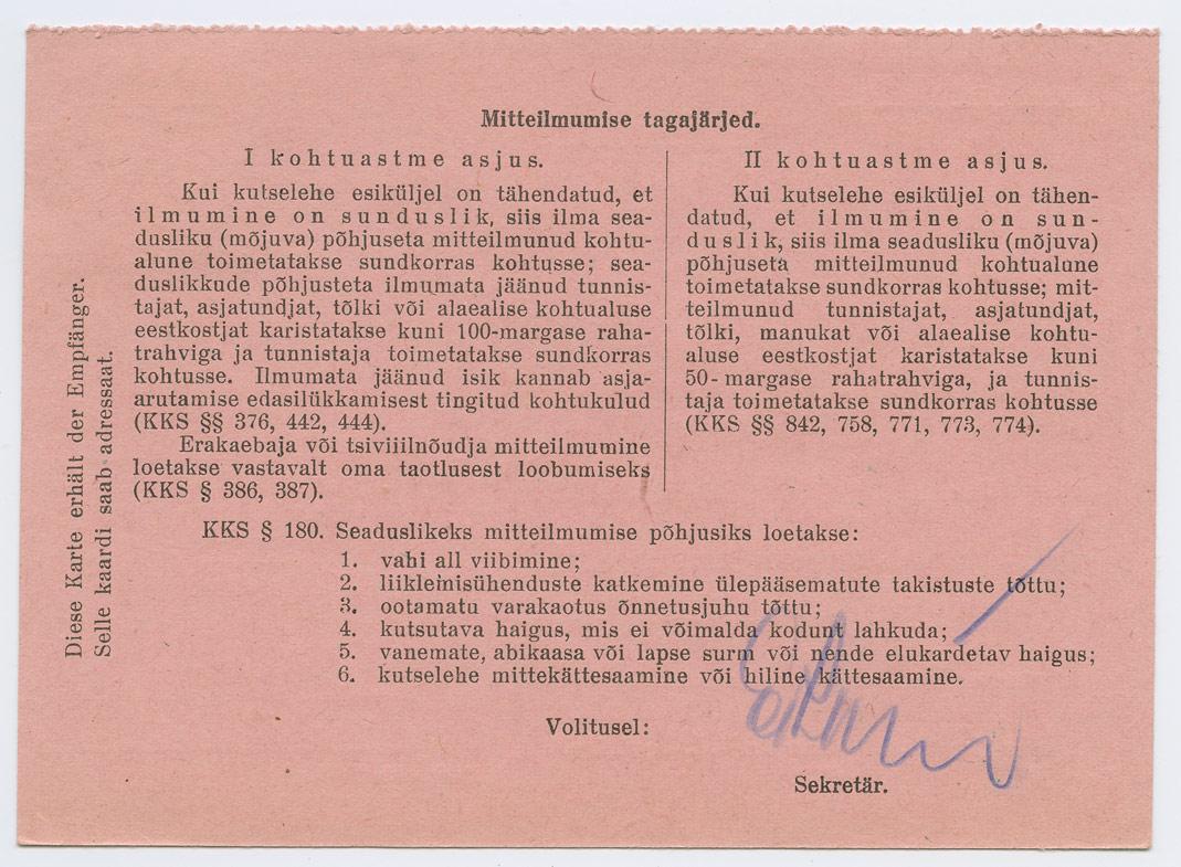 0817b-Ostland-Reval-Terminladung-Kohtukutse-1944-postiajalugu-ee