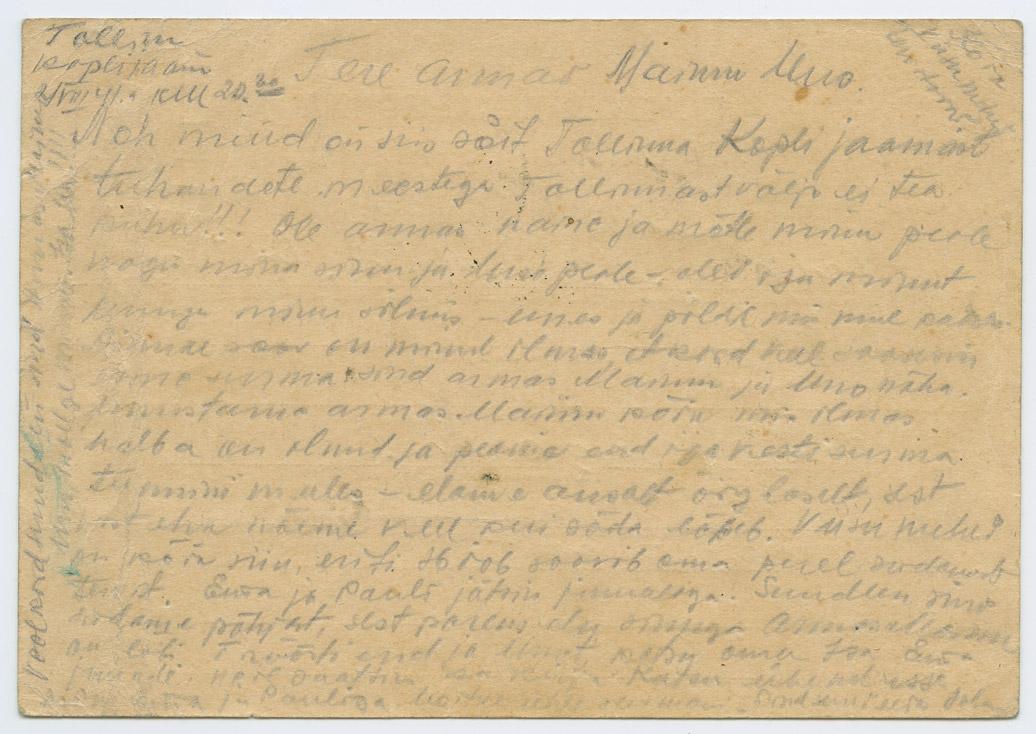 0821b-mobiliseeritu-postkaart-Tallinn-Paide-Viisu-1941-Saalomon-Saagpakk-postiajalugu-ee