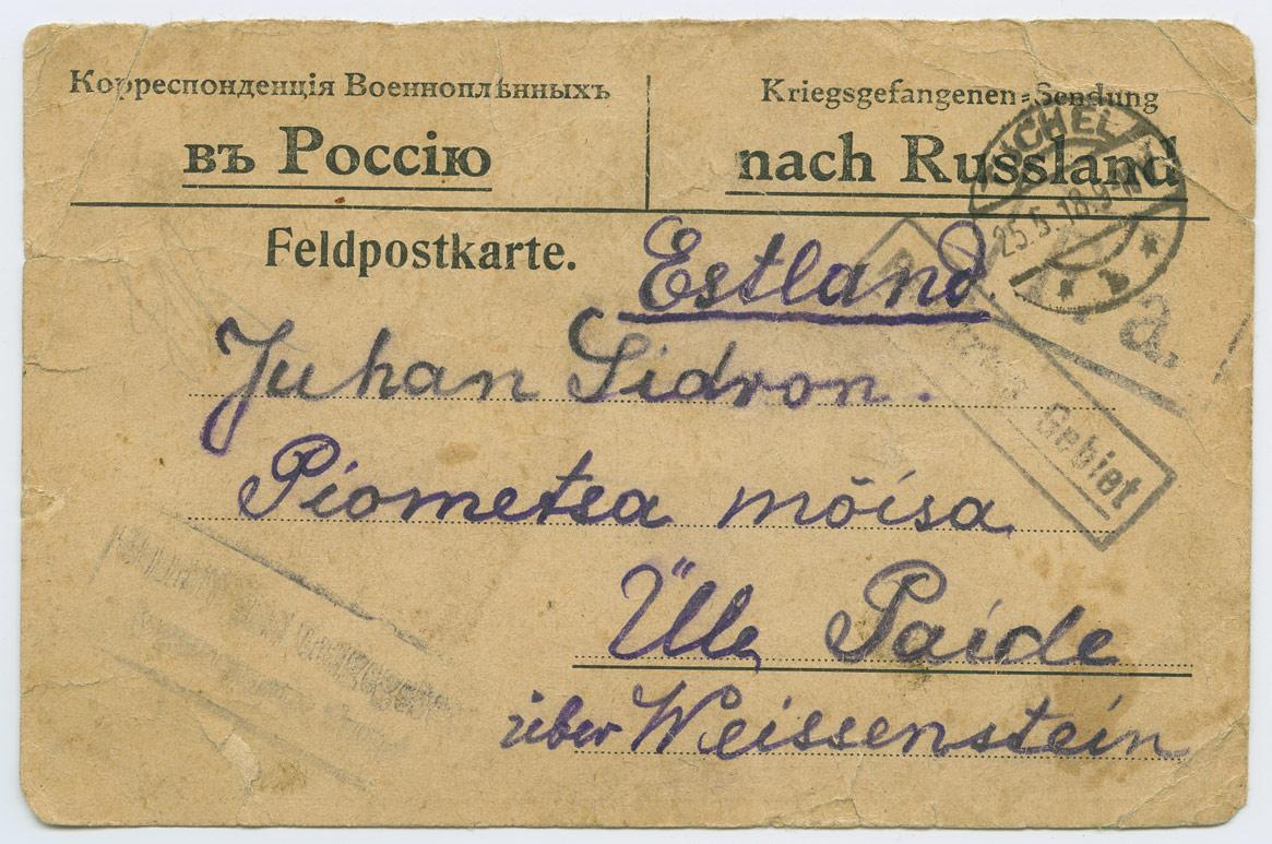 0826a-Hammerstein-Tuchel-Paide-Piiumetsa-Sidron-1918-postiajalugu-ee