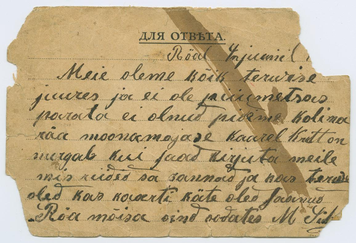 0827b-Weissenstein-Hammerstein-saaja-surnud-1918-postiajalugu-ee
