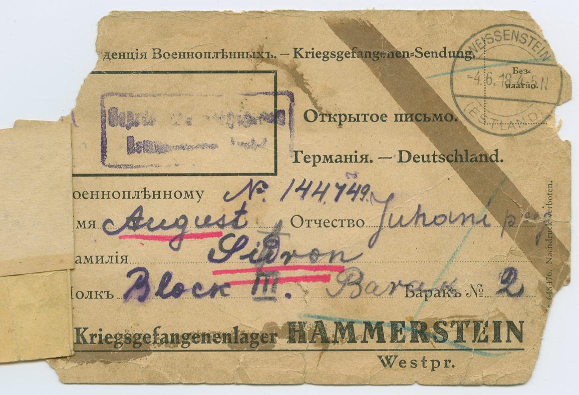 0827c-Weissenstein-Hammerstein-saaja-surnud-1918-postiajalugu-ee
