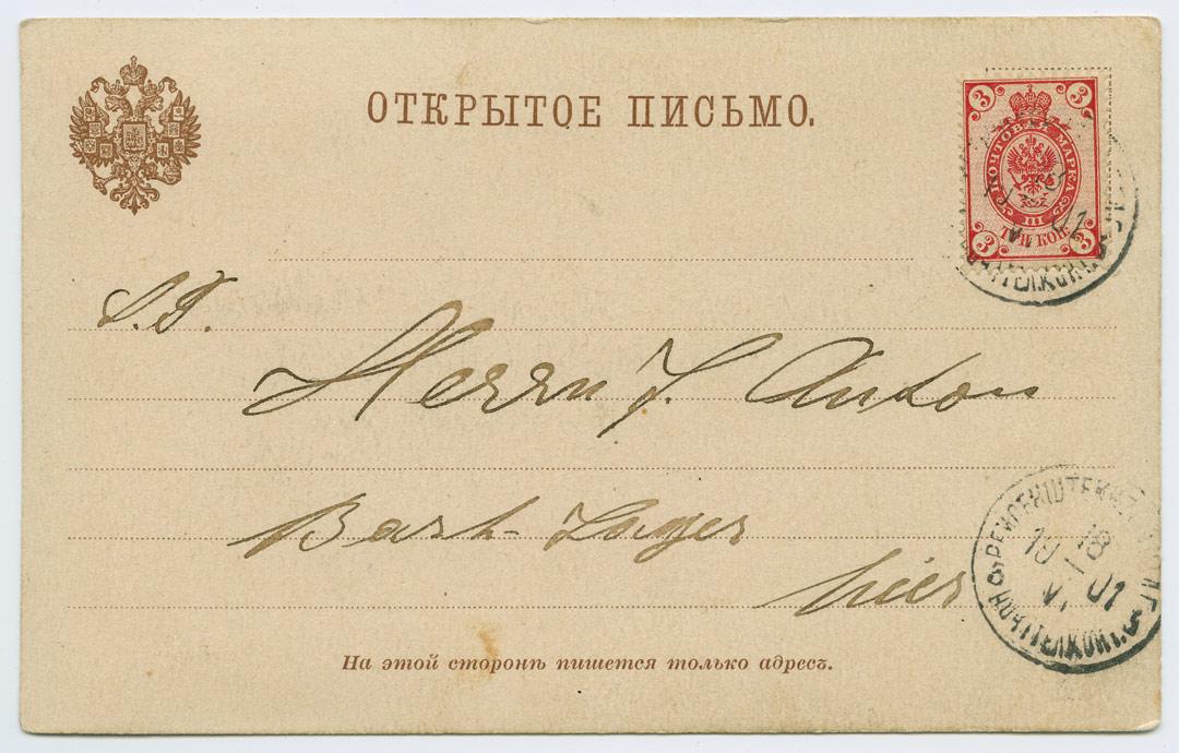 0829b-Julius-Stephan-paide-tugevaim-mees-1901-postiajalugu-ee