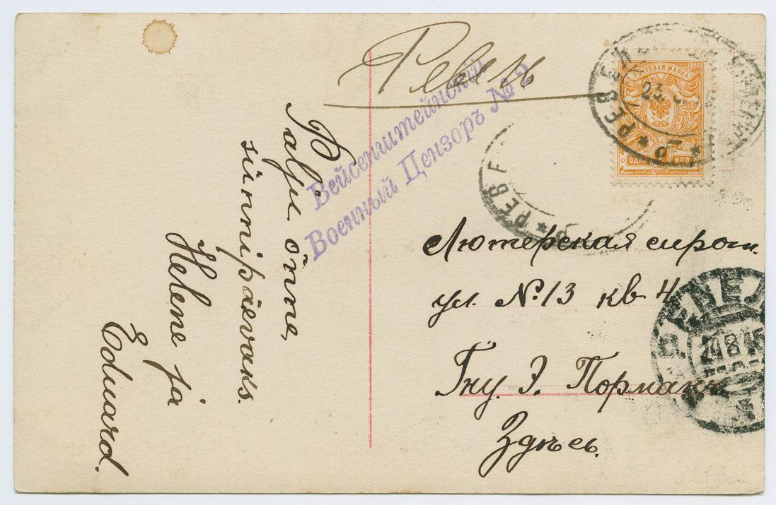 0845a-Weissenstein-tsensuur-1915