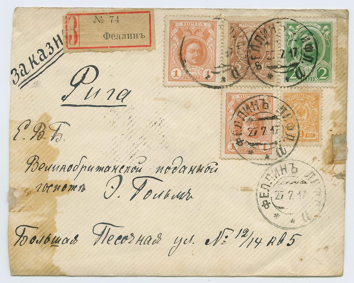 0930a-Romanov-mark-raha-Fellin-Riga-1917-postiajalugu-ee