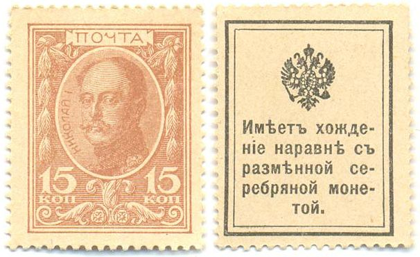 0930c-15k-mark-raha-1915