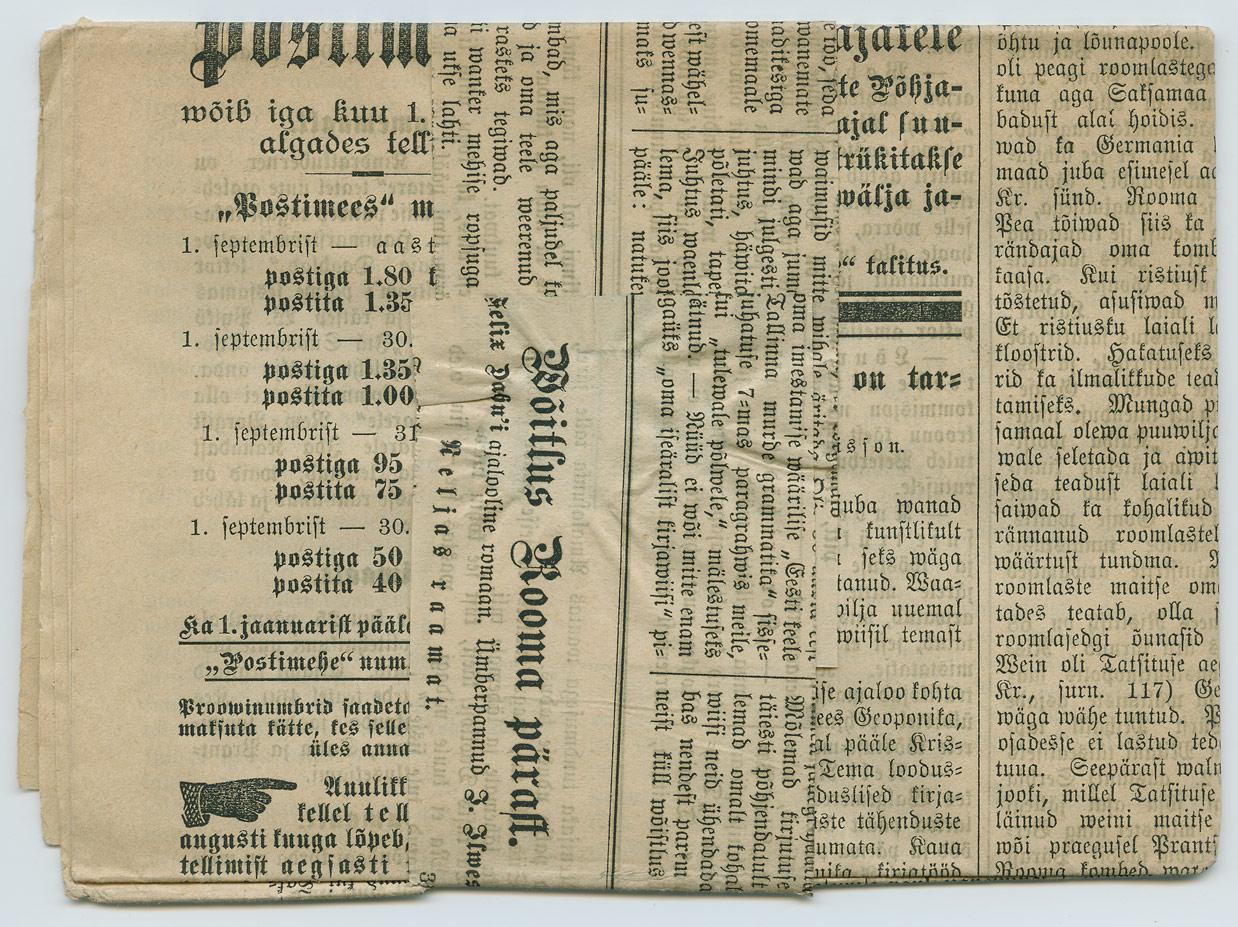 0932b-Ajaleht-Postimees-panderoll-Tartu-Helsinki-1899-postiajalugu-ee