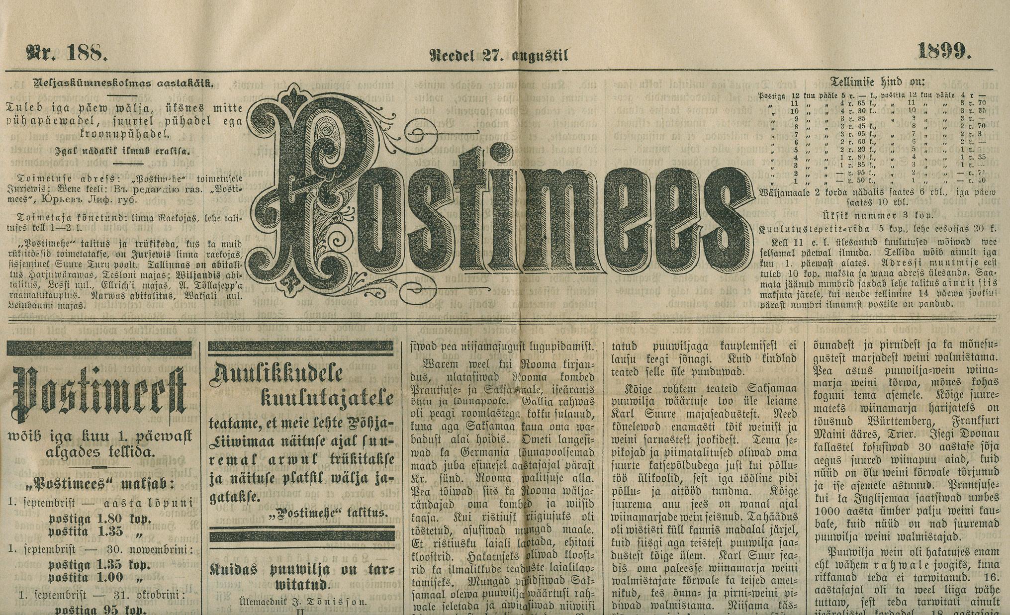 0932c-Ajaleht-Postimees-panderoll-Tartu-Helsinki-1899-postiajalugu-ee