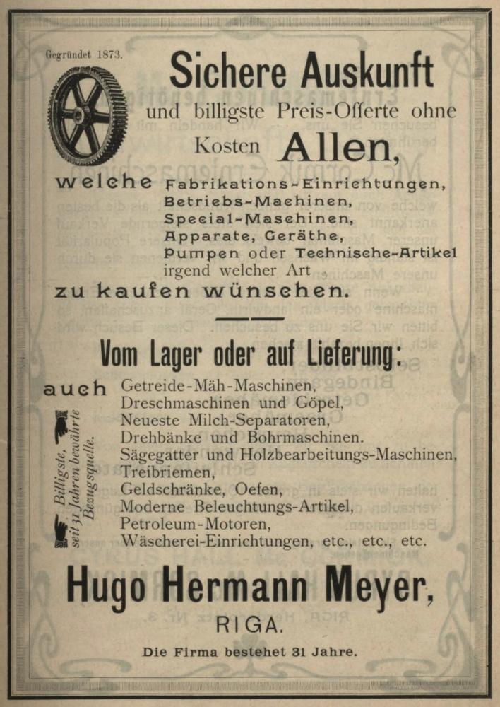 0933c Hugo Hermann Meyer, Riga ( Liivimaa aadressraamat 1905)