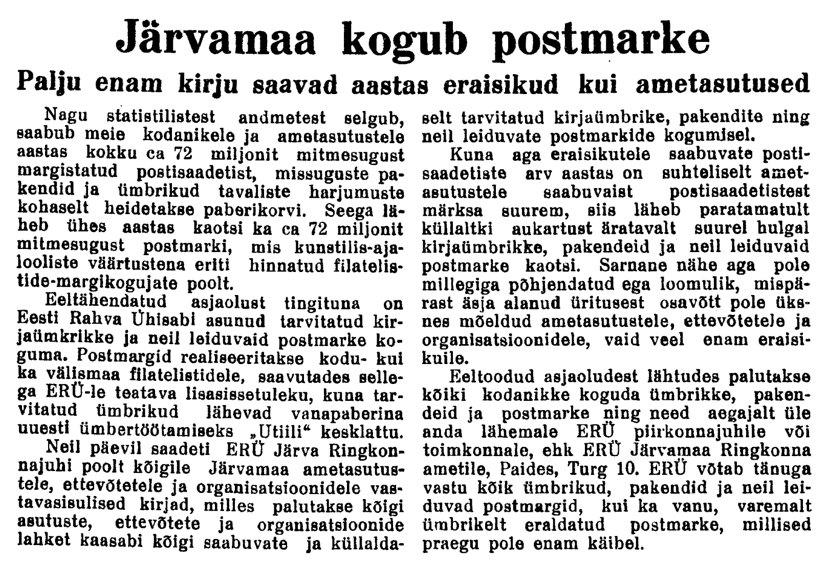 0986-Jarvamaa-kogub-postmarke-JT-14-11-1942
