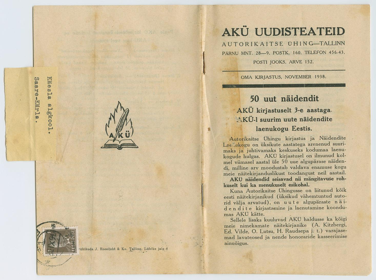 1021b-President-Pats-single-frank-Tallinn-Saare-Karla-1938-postiajalugu-ee