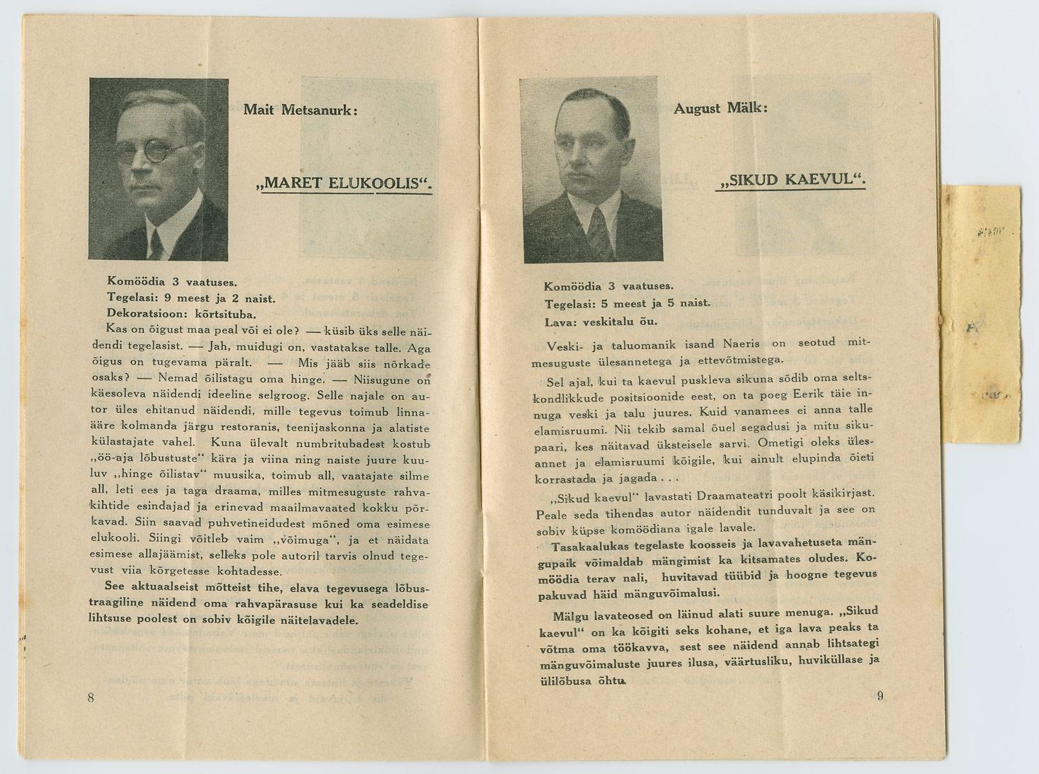1021c-President-Pats-single-frank-Tallinn-Saare-Karla-1938-postiajalugu-ee