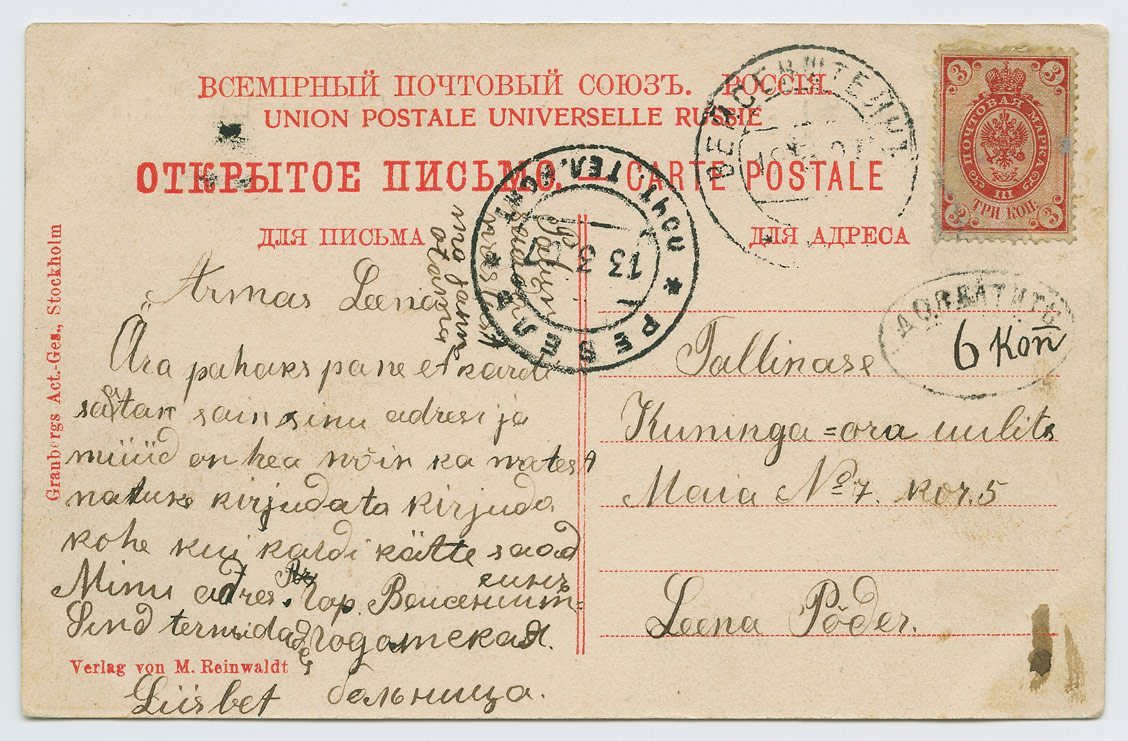 1030a-Paide-Tallinn-pestud-margiga-1907