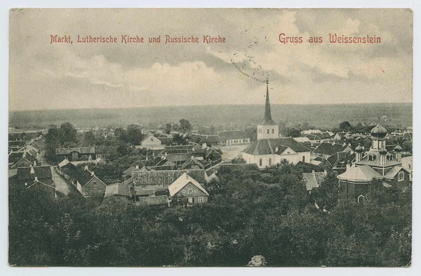 1030b-Paide-Tallinn-pestud-margiga-1907