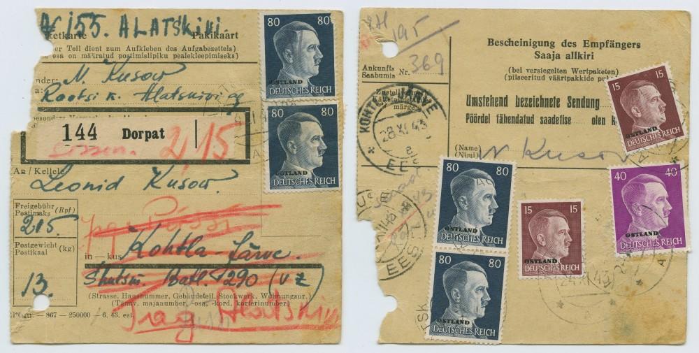 1050-pakikaart-Alatskivi-Kohtla-Järve-Püssi-1943-postiajalugu-ee
