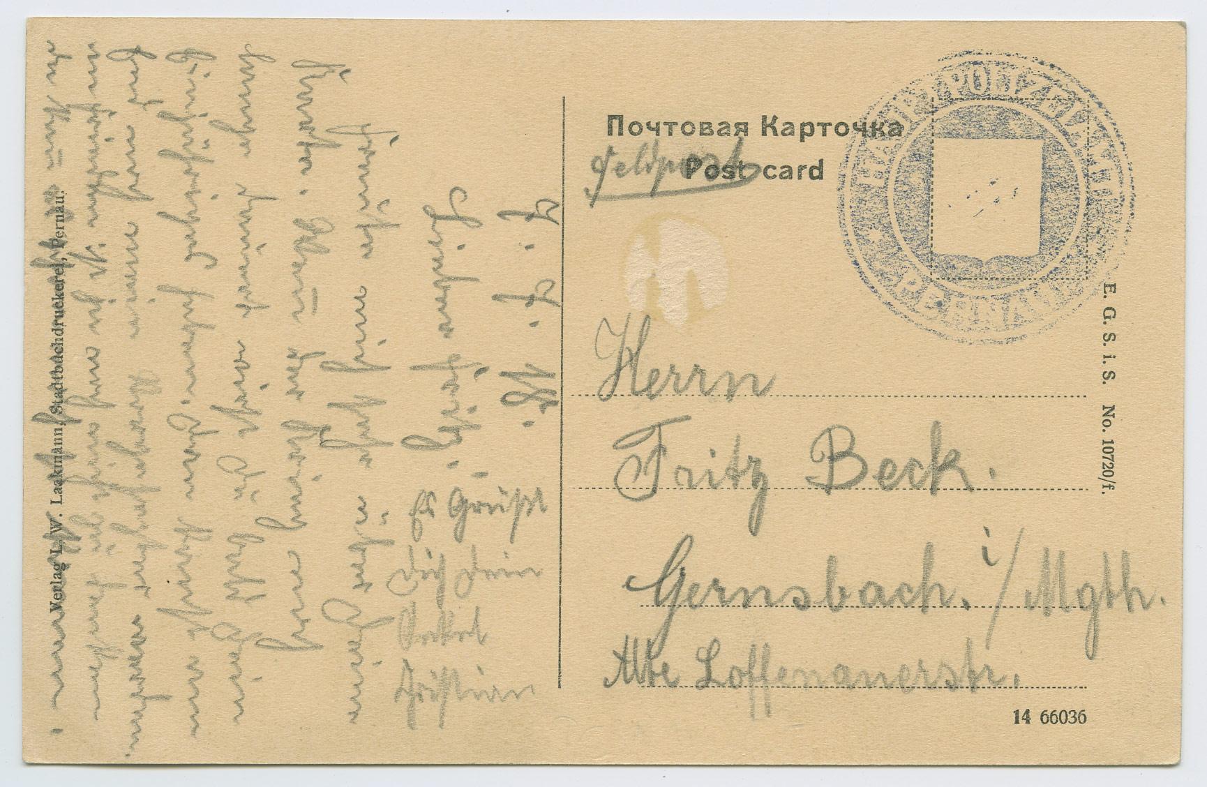 1062a-Feldpost-Estland-Hauptpolizeiamt-Pernau-1918-postiajalugu-ee