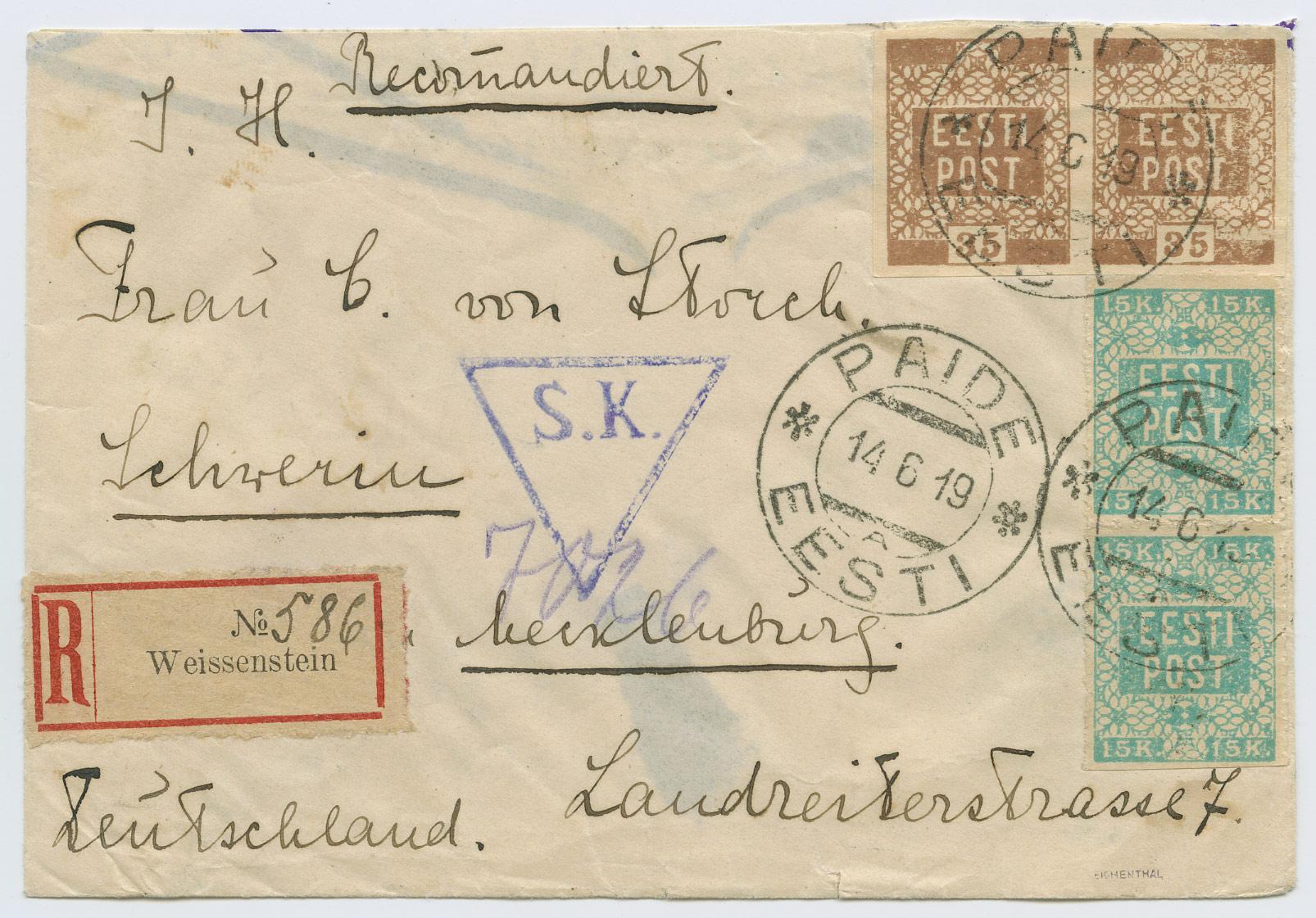 1070a-Paide-Schwerin-ajutine-tähitud-1919-postiajalugu-ee