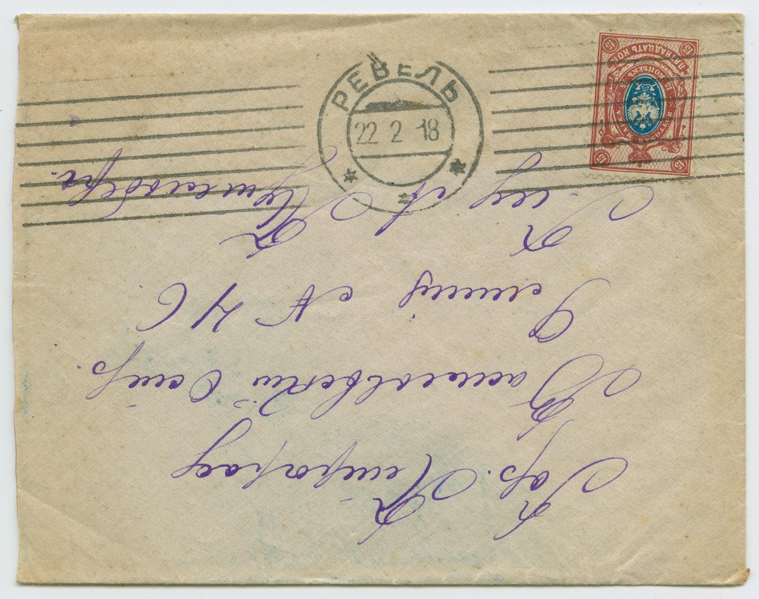 1194a-Krag-masintempel-Tallinn-Petrograd-veebruar-1918-postiajalugu-ee