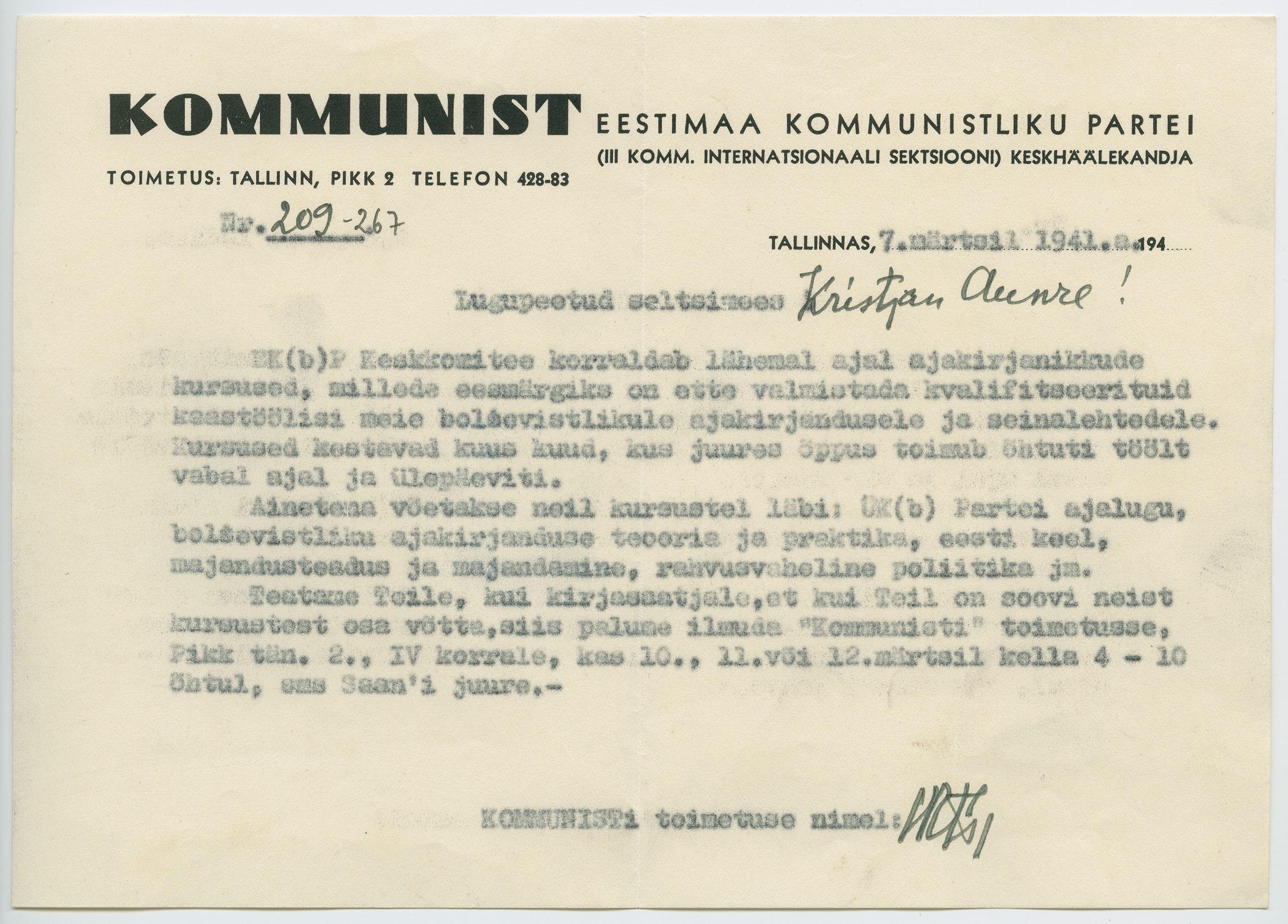 1201b-Ajaleht-Kommunist-Tallinn-Loderandi-peeglitööstus-postituvi-1941-postiajalugu-ee
