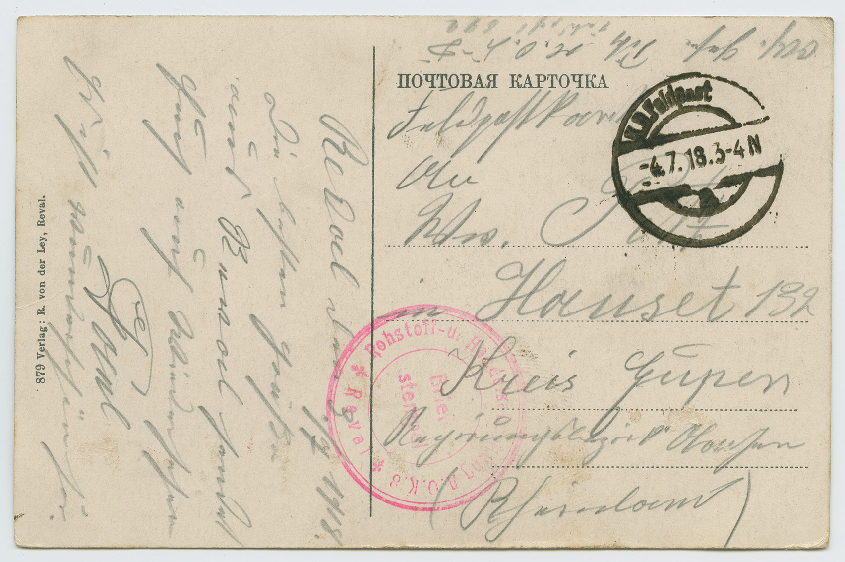1208a-Rohstoff-und-Händelsabteilung-AOK-8-Reval-1918-postiasjalugu-ee