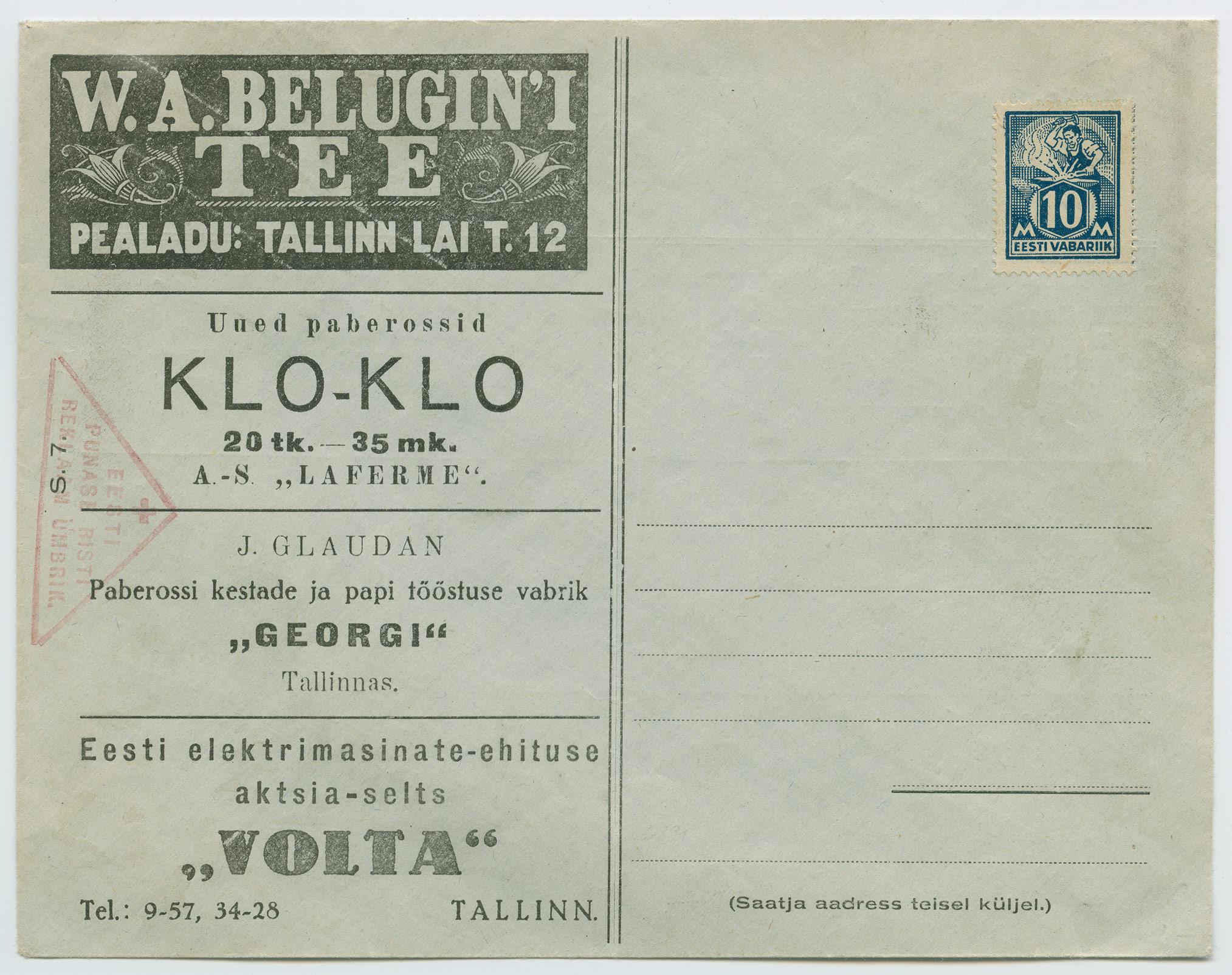 1298a-eesti-punase-risti-reklaamumbrik-s8
