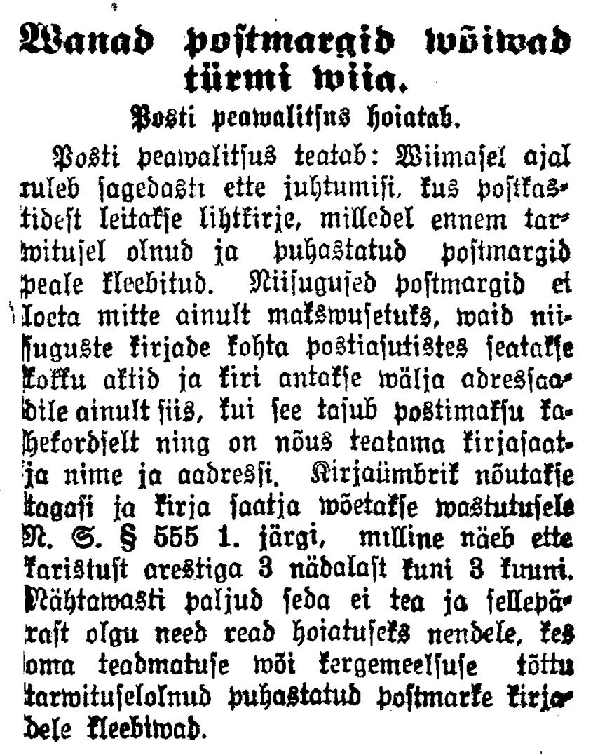 1927.11.11 vanad postmargid võivad türmi viia (JT)