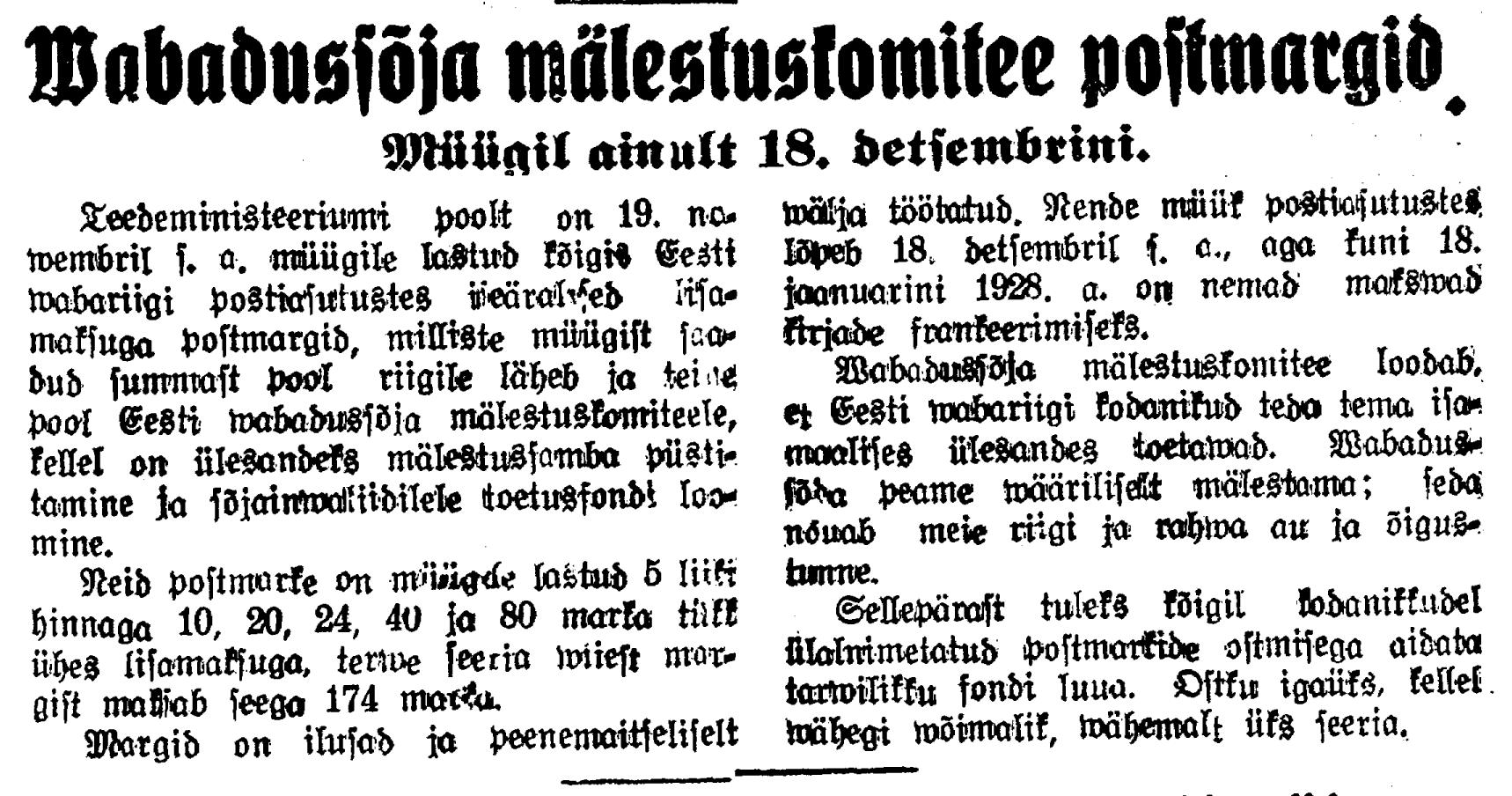 1927.12.02 Wabadussõja Mälestuskomitee postmargid (JT)
