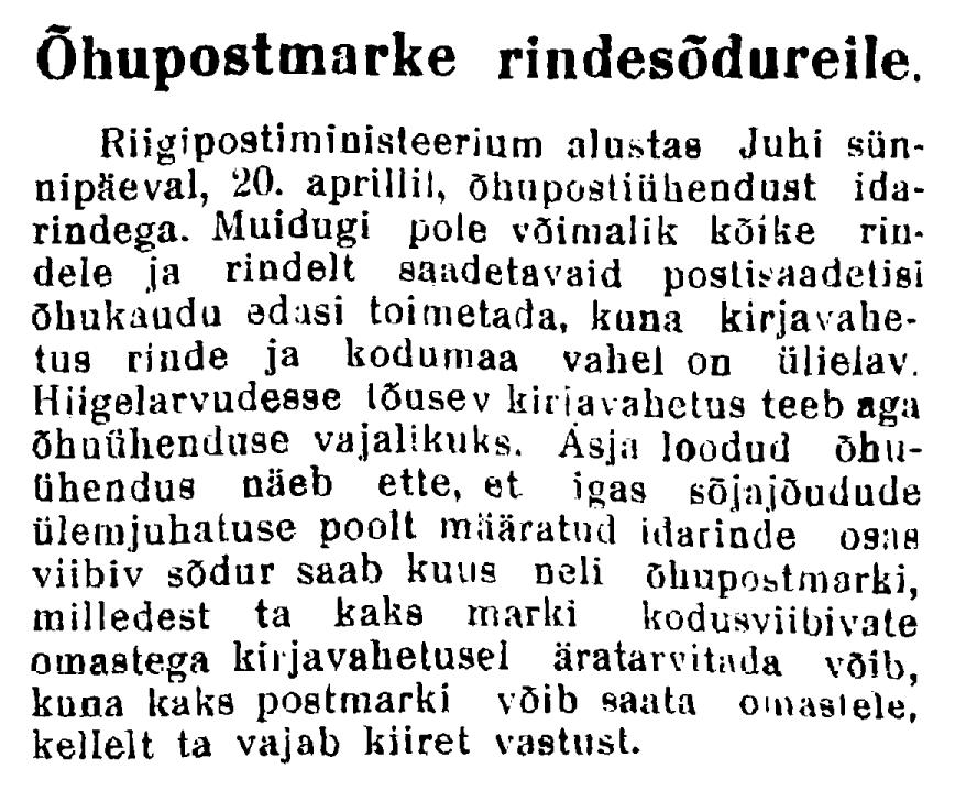 Õhupostmarke rindesõdureile (Järva Teataja, 07.05.1942). Allikas: DIGAR